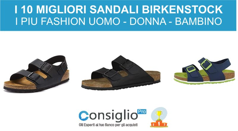 migliori_sandali_birkenstockk